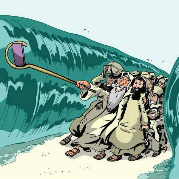 moses selfie stick red sea