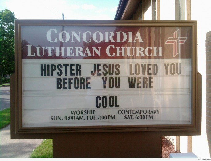Church Sign too clever funny 2